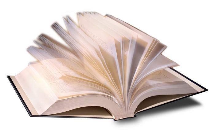образец книга жалоб и предложений оформление 2014