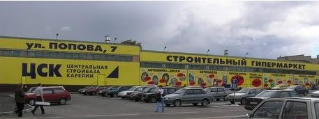рыболовные магазины петрозаводска на древлянке