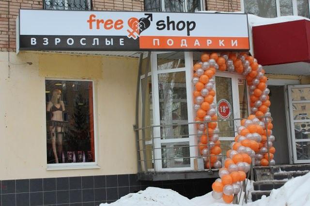 секс шоп интим магазин в самаре