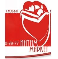 intim-market-v-novosibirske