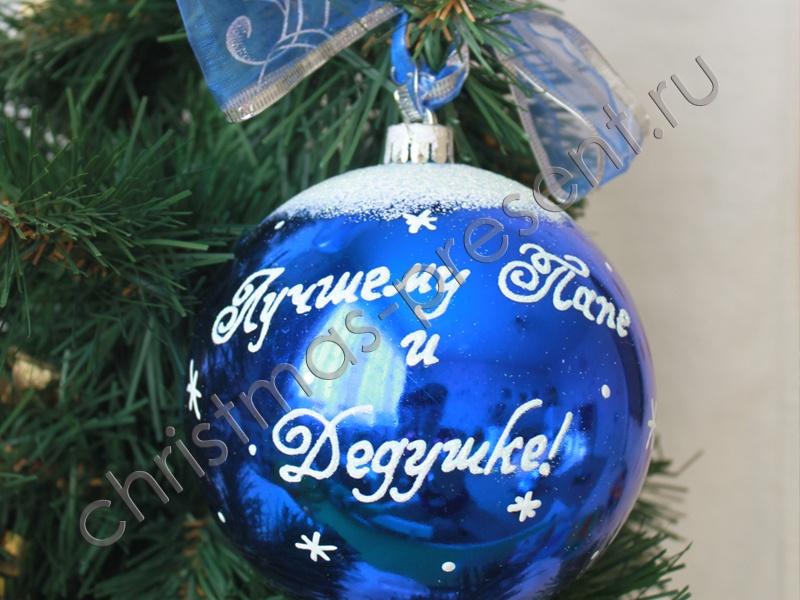 Надписи на новогодних шарах своими руками