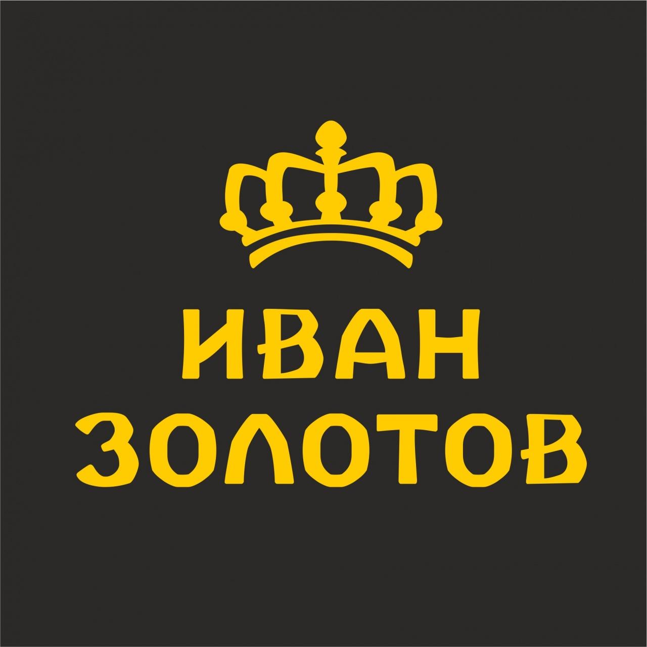 ювелирные изделия омск каталог