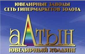 Бесплатные объявления в алматы по продаже аксессуаров! крупное, кольцо, флора, цирконий, 18к, золото, 560165
