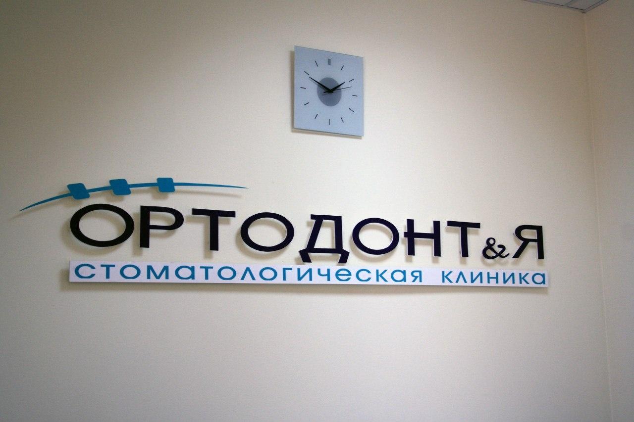 Электросталь поликлиника гинекология