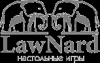 "LawNard Ltd. Компания Лавнард (ООО ""Лавнард"")"