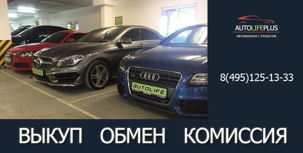 залоговые автомобили продажа в калининграде